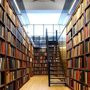 Библиотеки Курильска