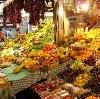 Рынки в Курильске