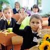 Школы в Курильске